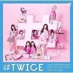 CD/TWICE/#TWICE (通常盤)