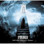 CD/オムニバス/D'ERLANGER TRIBUTE ALBUM 〜 Stairway to Heaven 〜