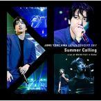 ショッピングCONCERT CD/ジョン・ヨンファ(from CNBLUE)/JUNG YONG HWA JAPAN CONCERT 2017 Summer Calling Live at World Hall in Kobe