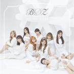 CD/TWICE/BDZ -Repackage- (�̾���)