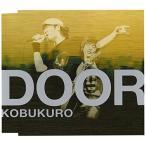 CD/コブクロ/DOOR