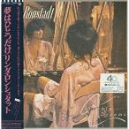 CD/リンダ・ロンシュタット/夢はひとつだけ (解説歌詞対訳付/紙ジャケット) (完全生産限定盤)