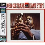 CD/ジョン・コルトレーン/ジャイアント・ステップス (SHM-CD) (解説付) (完全初回生産限定盤)