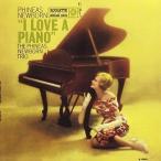 CD/フィニアス・ニューボーンJr./アイ・ラヴ・ア・ピアノ (SHM-CD) (解説付) (完全限定盤)