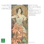 CD/セルジュ・ボド/パリ管弦楽団、ステファヌ・カイヤ合唱団/ルーセル:バレエ音楽『バッカスとアリアーヌ』第2組曲 他 (解説付)
