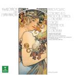 CD/クラシック/プーランク:田園のコンセール、2台のピアノのための協奏曲 (解説付)