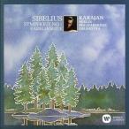 CD/ヘルベルト・フォン・カラヤン/シベリウス:交響曲第1番、『カレリア』組曲 (解説付)