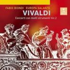 CD/ファビオ・ビオンディ/ヴィヴァルディ:多数の楽器のための協奏曲集 第2集