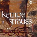 CD/ルドルフ・ケンペ/R.シュトラウス:交響詩「ツァラトゥストラはかく語りき」 交響詩「死と変容」 他 (解説付)