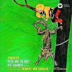 CD/ヘルベルト・フォン・カラヤン/プロコフィエフ:ピーターと狼 他