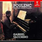 CD/ガブリエル・タッキーノ/プーランク:ピアノ作品集