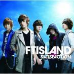 【送料無料】2011年4月20日 発売