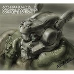 CD/アニメ/APPLESEED ALPHA ORIGINAL SOUNDTRACK COMPLETE EDITION (2CD+DVD) (初回限定盤)