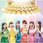 CD/チームしゃちほこ/シャンプーハット (CD+DVD) (初回限定名古屋盤)
