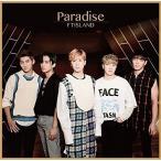 CD/FTISLAND/Paradise (CD+DVD) (初回限定盤A)