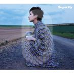CD/Superfly/0 (CD+DVD) (初回限定盤B)