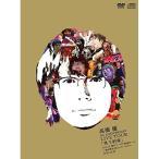 DVD/高橋優/高橋優 5th ANNIVERSARY LIVE TOUR「笑う約束」 Live at 神戸ワールド記念ホール〜君が笑えばいいワールド〜2015.12.23 (2DVD+2CD) (初回限定版)
