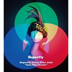BD/Superfly/Superfly Arena Tour 2016