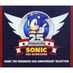 ショッピングSelection CD/SONIC THE HEDGEHOG/SONIC THE HEDGEHOG 25TH ANNIVERSARY SELECTION (2CD+DVD)