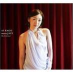 CD/加護亜依/AI KAGO meets JAZZ -The first door-