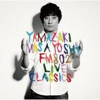CD/山崎まさよし/FM802 LIVE CLASSICS
