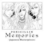 CD/PENICILLIN/Memories 〜Japanese Masterpieces〜 (CD+DVD) (初回生産限定盤)