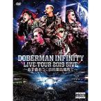 DVD/DOBERMAN INFINITY/DOBERMAN INFINITY LIVE TOUR 2019 「5IVE 〜必ず会おうこの約束の場所で〜」 (2DVD(スマプラ対応)) (初回生産限定盤)