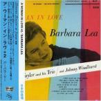 CD/バーバラ・リー/ア・ウーマン・イン・ラヴ +2 (解説歌詞付/紙ジャケット)