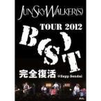 """DVD/JUN SKY WALKER(S)/TOUR 2012 """"B(S)T""""完全復活 @Zepp Sendai"""