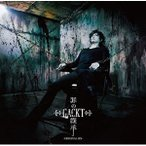 CD/GACKT/罪の継承〜ORIGINAL SIN〜 (通常盤)