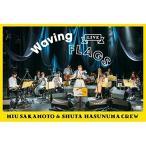 "DVD/坂本美雨と蓮沼執太クルー/LIVE ""Waving Flags"""
