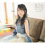 CD/826aska/possible (CD+Blu-ray+DVD) (TYPE-1)