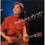 CD/中島みゆき/中島みゆきライヴ! Live at Sony Pictures Studios in L.A. (ハイブリッドCD)