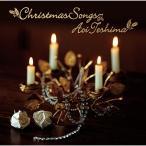 CD/手嶌葵/Christmas Songs