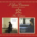 CD/手嶌葵/I Love Cinemas - Premium Edition- (Blu-specCD2) (対訳付) (限定生産盤)