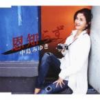 CD/中島みゆき/恩知らず C/W時代-ライヴ2010〜11-
