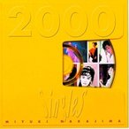 CD/中島みゆき/Singles 2000