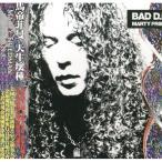 CD/マーティ・フリードマン/BAD D.N.A (CD-EXTRA)