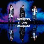 CD/メガマソ/Loveless,more Loveless (ジャケットB)