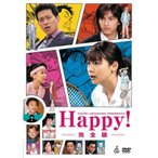 DVD/国内TVドラマ/Happy!