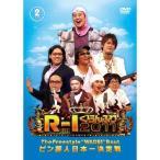 DVD/バラエティ/R-1ぐらんぷり2011