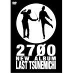 DVD/趣味教養/2700 NEW ALBUM ラストツネミチ-ヘ長調-