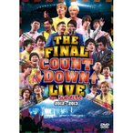 DVD/趣味教養/THE FINAL COUNT DOWN LIVE bye 5upよしもと 2012→2013