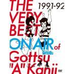 DVD/趣味教養/THE VERY BEST ON AIR of ダウンタウンのごっつええ感じ 1991-92