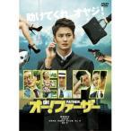 DVD/邦画/オー!ファーザー