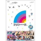 DVD/趣味教養/アメトーーク 35