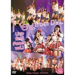DVD/Rev.from DVL/Rev.from DVL Live And Peace vol.1 @Zepp Fukuoka -2014.8.30-