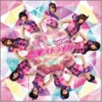 CD/YGA/恋愛ストライカー (DVD付) (初回盤)