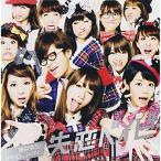 CD/藤森慎吾とあやまんJAPAN/失恋ベイビー画像