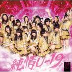 CD/NMB48/純情U-19 (DVD付(「右へ曲がれ!」ミュージックビデオ他収録)) (Type-B)